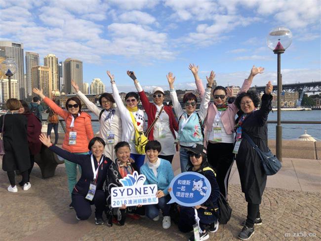 2018悉尼之旅