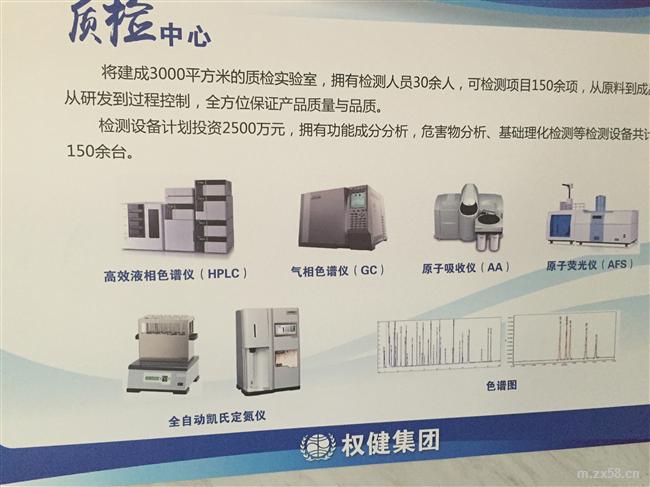 中药发酵技术