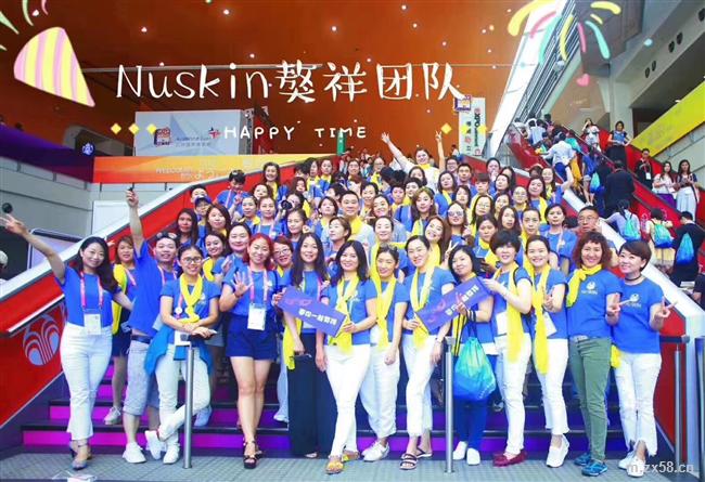 如新直销团队-2018香港年会
