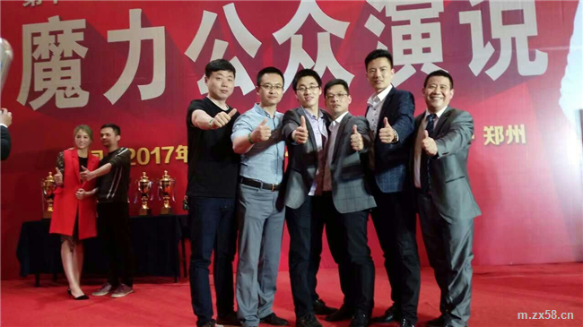 鼎鑫直销团队-勇力沙棘男士郑州