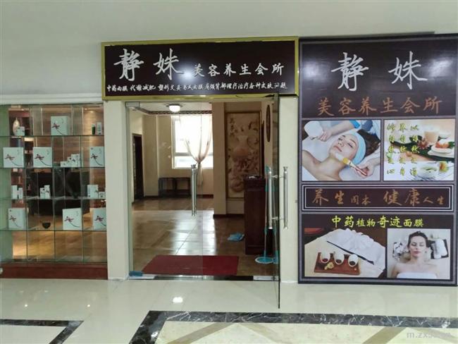鼎鑫直销团队-新疆博乐卢姐店