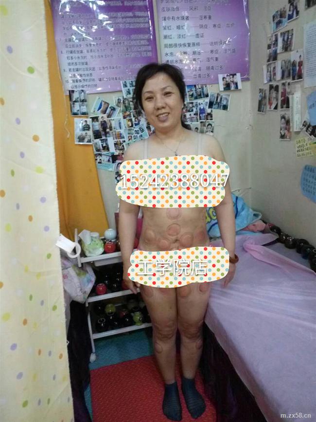 鼎鑫直销团队-沈工小笼包老板娘