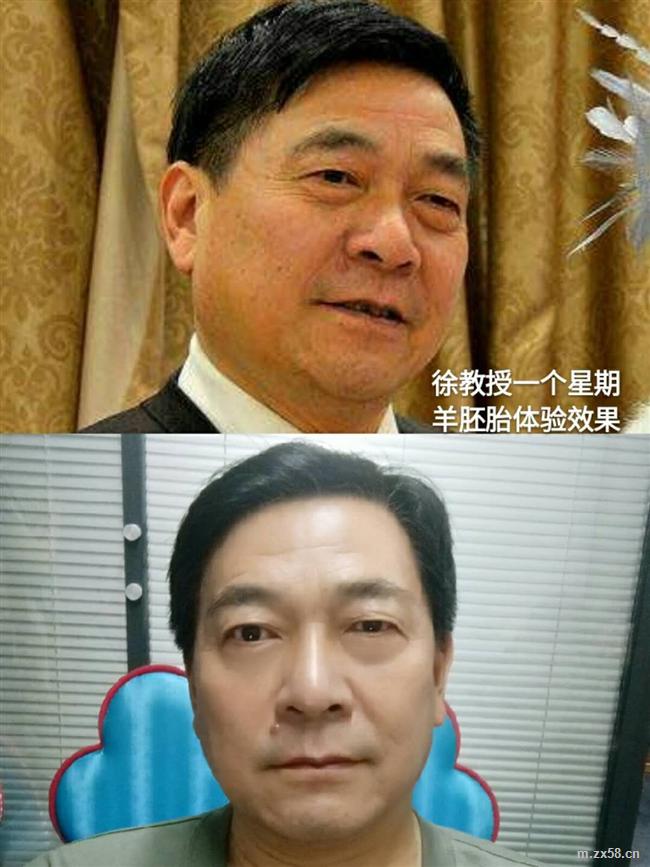 国防科大徐教授