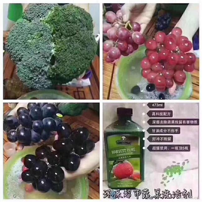 加入蔬果清洁剂