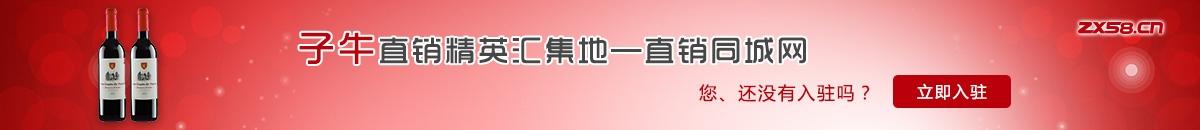 中国最大最专业的子牛直销平台