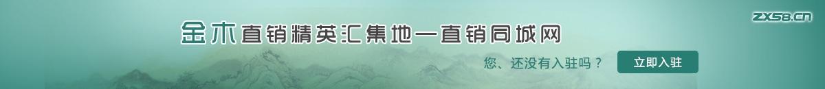 中国最大最专业的金木直销平台