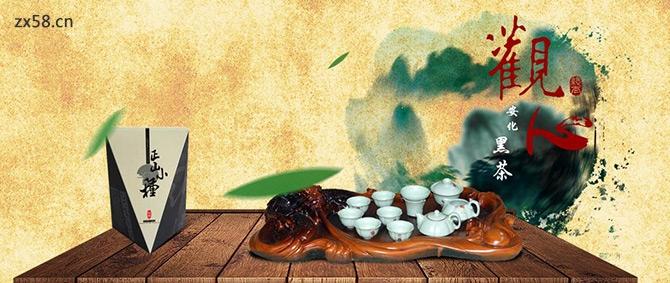 如何加入三茗茶仓直销?