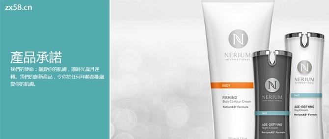 Nerium直销赚钱吗?