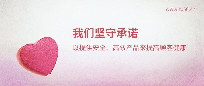 中国最大最专业的全美世界直销平台
