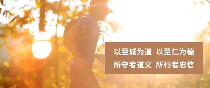 如何加入鼎鑫直销?