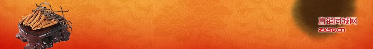 金诃藏药营销总监任帅的个人网站