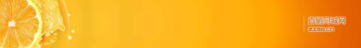 维玛网络优异品牌---vmzg99