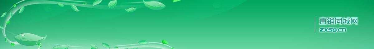 江苏绿之韵健康科技经销商刘爱红的个人网站