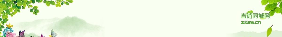 苏州绿叶奖金制度|苏州绿叶心系统谢沅君老师行销网站