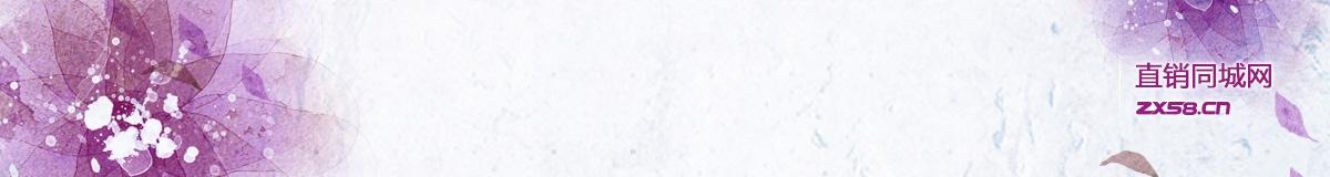 江苏Laca经销商魏颖的个人网站