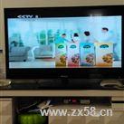 三生华峰中央广告