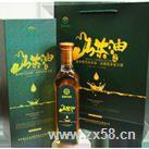 鑫亚直销团队-野生山茶油