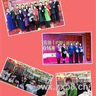 2015克缇(中国)汉中团拜会!