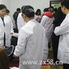 中医理疗培训