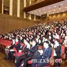清华大学第一期
