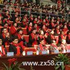 清华大学入学仪式