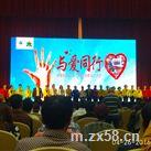 泰安慈善捐赠大会