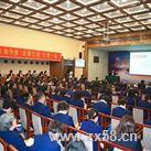 安惠公司优秀领导