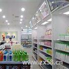 维迈直销团队-温州维迈超市