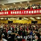 2016年5.月政协礼堂