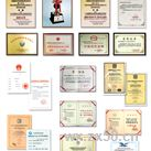 公司获得的相关证书