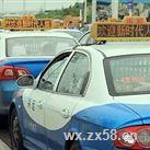 山东烟台出租车上的广告语