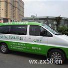 中国首辆国珍专营车