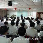 上海国珍会议