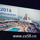 2016年地中海