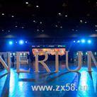 北京Nerium