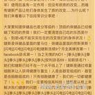 白藜芦醇产品功效