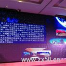 东方红直销团队-中国航天