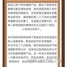 白藜芦醇产品