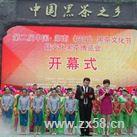 中国黑茶之乡安化