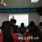 郑州新产品培训