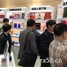 康美广济南体验店
