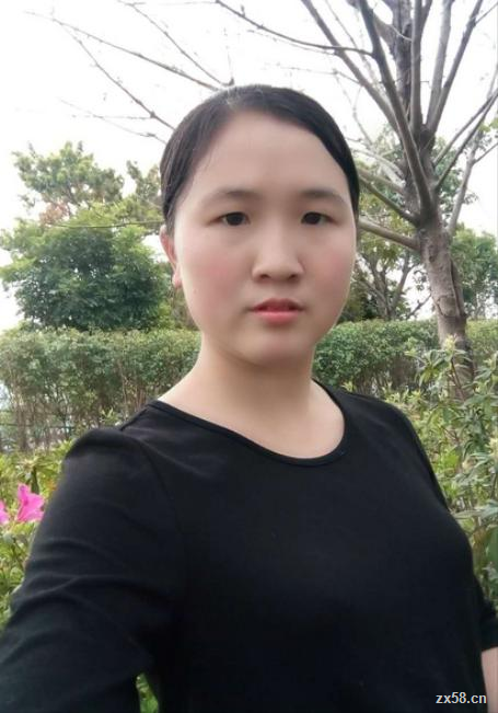 国珍刘艳珍