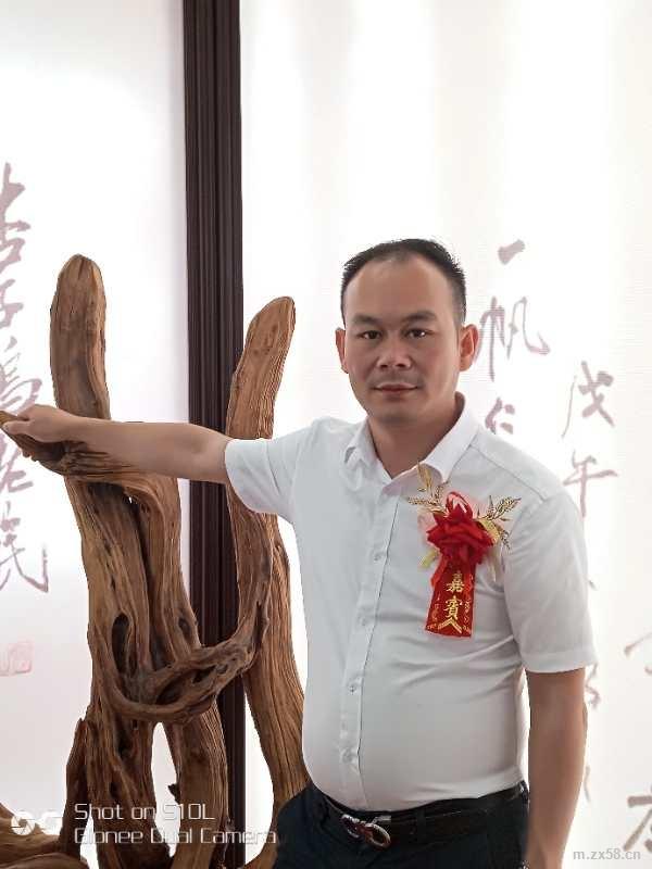国珍蒋秋元