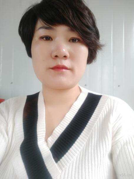 国珍杨韶华