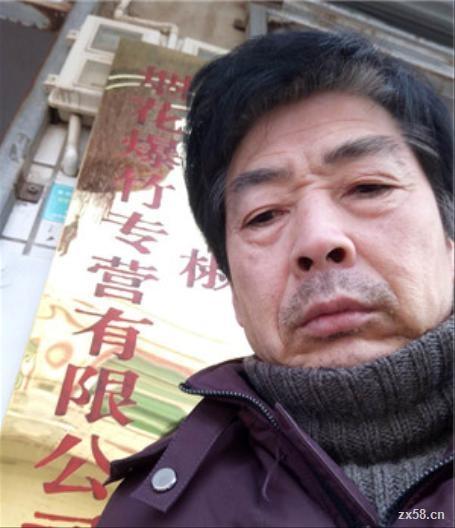 国珍张申武