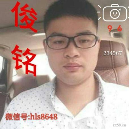 三生三生国际网商教练俊铭