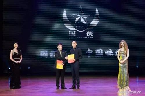 润和茶业携手红太阳演艺集团 推广黑茶文化事业