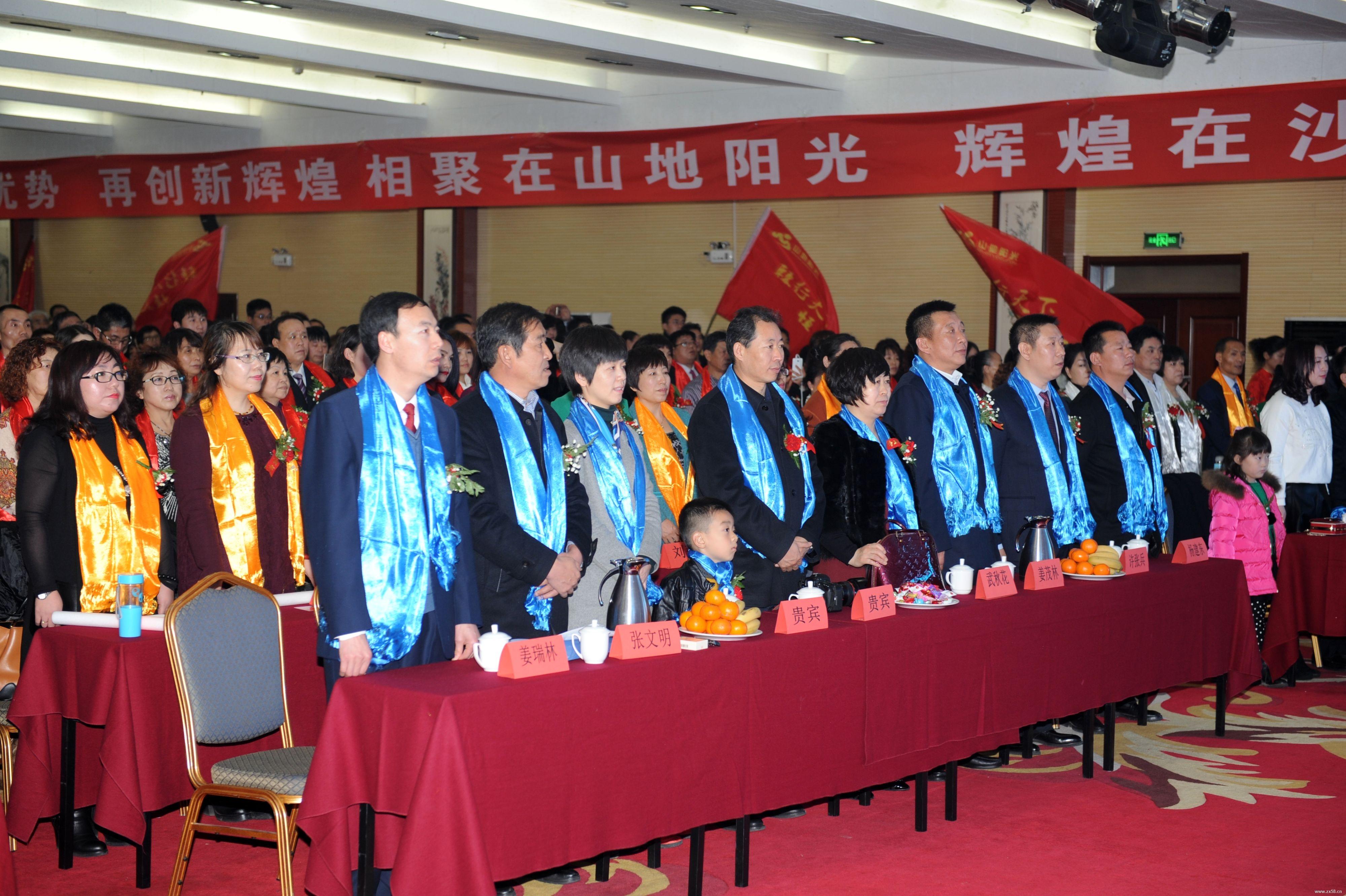 2015年度峰会暨全球营销中心揭牌仪式盛大启幕