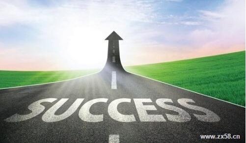 2016年,做直销一定会成功的4种人中有你吗?