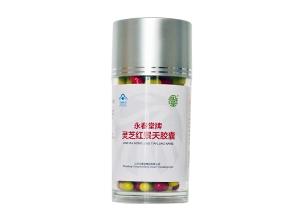 永春堂灵芝红景天胶囊食用方法?